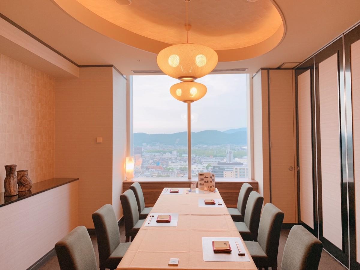 【3月平日・WEB限定】廚洊個室プラン